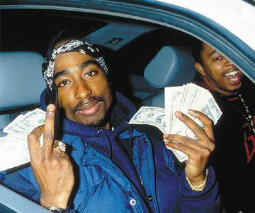 Five 2Pac Albums Now On iTunes | GWOP MAGAZINE
